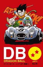 DBDCE08