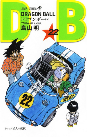 DBVol22(Refreshed)