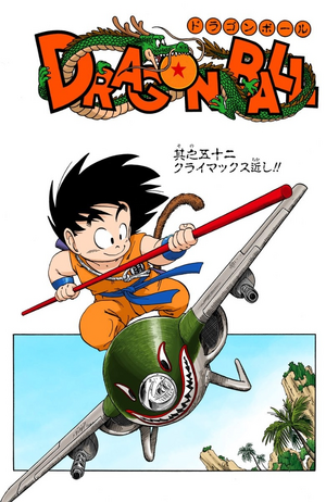 Dragon Ball Chapter 52