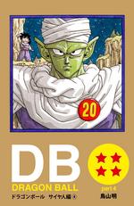 DBDCE20