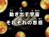 DBS085