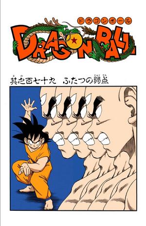 Dragon Ball Chapter 179
