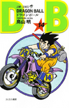DBVol14(Refreshed)
