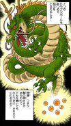 Shenron/Manga Gallery