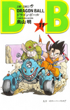DBVol11(Refreshed)