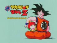 Goku and Gohan Eyecatch
