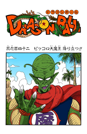 Dragon Ball Chapter 142