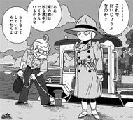 Omori and Jaco