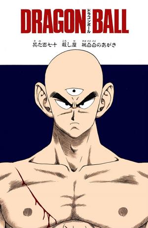 Dragon Ball Chapter 170