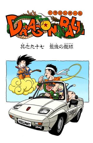 Dragon Ball Chapter 97