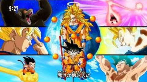 Dragon Ball KAI Saga De Majin Boo Ending 4 GALAXY HD