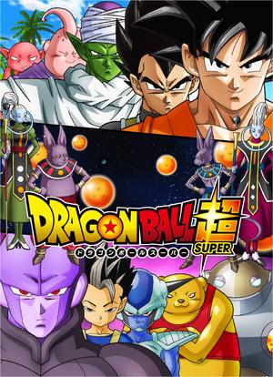 Hakaishin Champa arc promotional poster