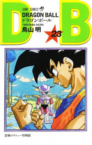 DBVol23(Refreshed)