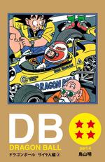 DBDCE18