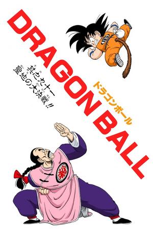 Dragon Ball Chapter 91