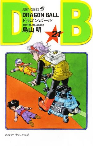 DBVol21(Refreshed)