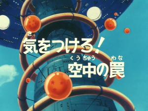 DB045(Japanese)