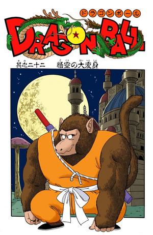 Dragon Ball Chapter 22