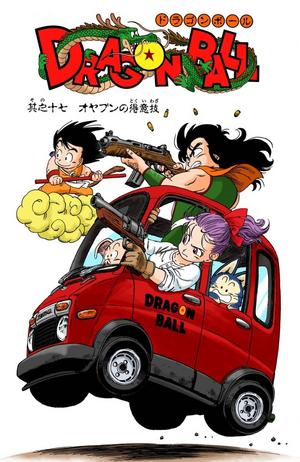 Dragon Ball Chapter 17