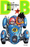 DBVol15(Refreshed)