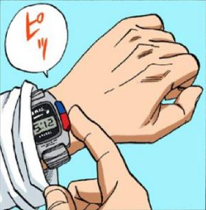Transformation Watch