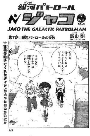 Jaco chapter 7