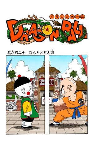 Dragon Ball Chapter 120