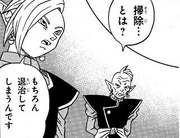 Zamasu Gowasu debate manga