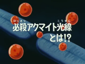DB073(Japanese)