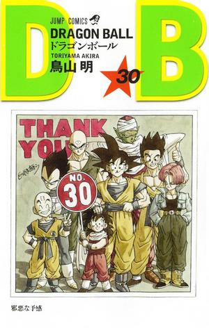 DBVol30(Refreshed)