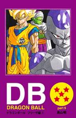 DBDCE27