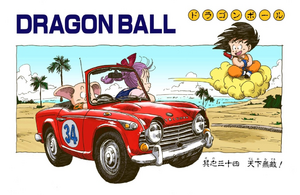 Dragon Ball Chapter 34
