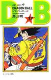 DBVol17(Refreshed)