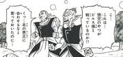 Kaioshin watching Goku Beerus