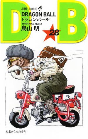DBVol28(Refreshed)