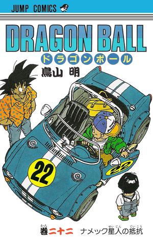 DBVol22