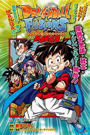 Chap1 Fusions manga