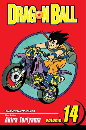 DBVol14(Viz)