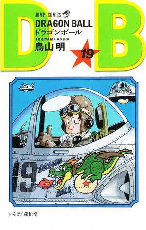 DBVol19(Refreshed)
