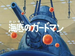 DB051(JAPANESE)