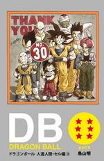 DBDCE30