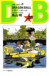 DBVol25(Refreshed)
