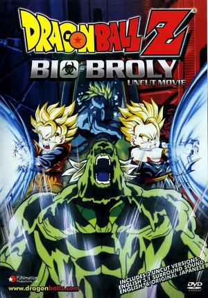 Bio Broly Eng