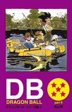 DBDCE25