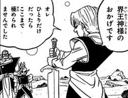 Trunks in Kaioshin Realm