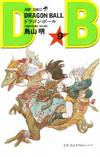 DBVol09(Refreshed)