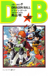 DBVol36(Refreshed)