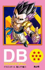DBDCE40