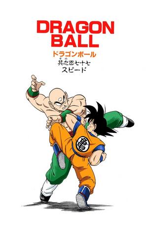 Dragon Ball Chapter 177