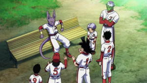 Team U7 Baseball